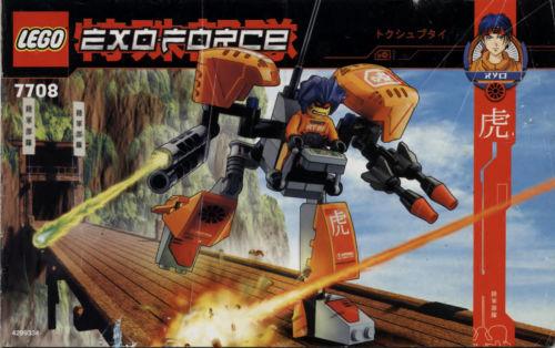 Lego EXO - FORCE # 7708 Uplink - Bauanleitung (keine Steine!)